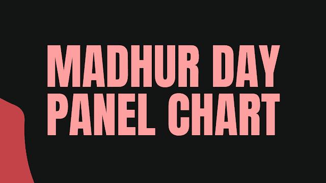 Madhur Day Chart | Madhur Day Panel Chart | DpBoss | Satta Matka | Satta Matta Matka 2021