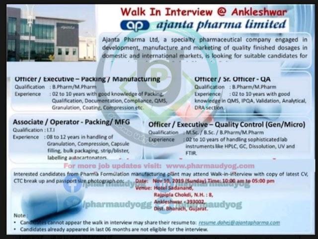 Ajanta Pharma   Walk-in at Ankleshwar for Production-QC-QA on 10 Nov 2019   Pharma Jobs in Ankleshwar