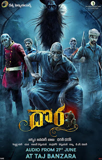 Jackson Durai 2016 Hindi Dual Audio HDRip Uncut 185Mb hevc