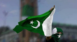 Flag Of Pakistan Army With Pak