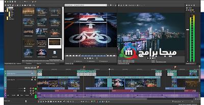 تحميل برنامج Sony Vegas لتعديل ملفات الصوت والفيديو