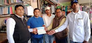 फिर खलघाट से मिला 95 हजार 222 रुपये का निधि संग्रह