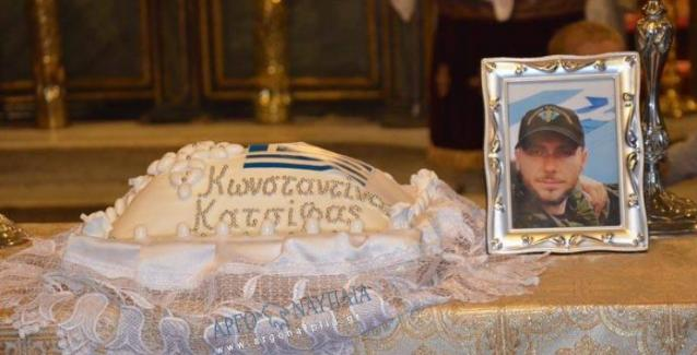Ναύπλιο: Μνημόσυνο για τον Κωνσταντίνο Κατσίφα - Δείτε ΒΙΝΤΕΟ