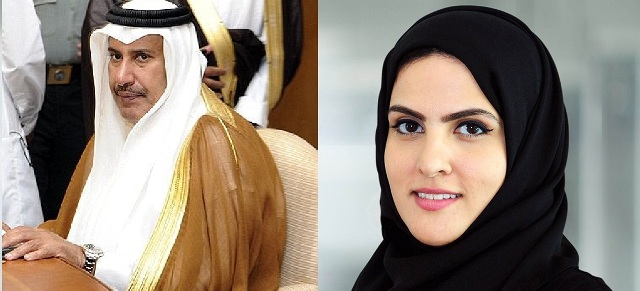 Qatari Princess Shaikha Salwa's Sex scandal