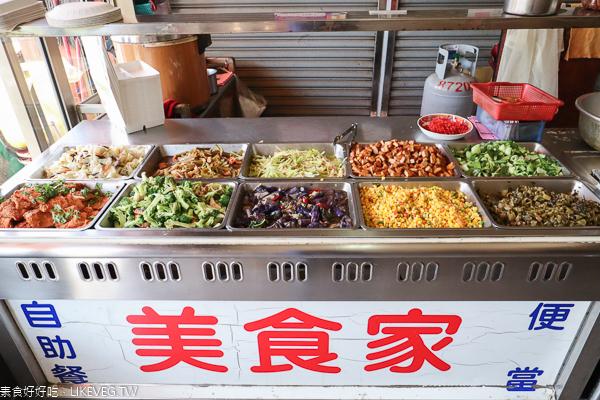 苗栗三義大時代素食|招牌QQ麵料多味美,水美木雕街旁平價美食