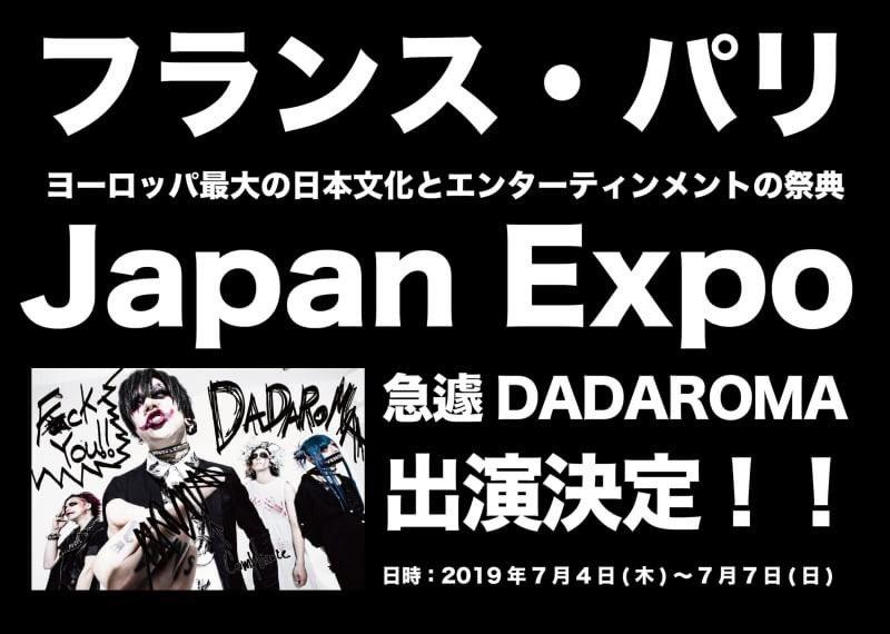 Dadaroma - Japan Expo Paris 2019