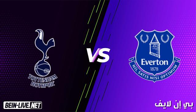مشاهدة مباراة ايفرتون وتوتنهام بث مباشر اليوم بتاريخ 10-02-2021 في كأس الاتحاد الانجليزي