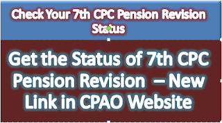 7th-cpc-pension-revision-status-new-link-in-cpao-website-paramnews