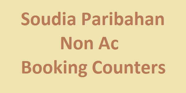 Soudia Paribahan Non AC Booking Counters