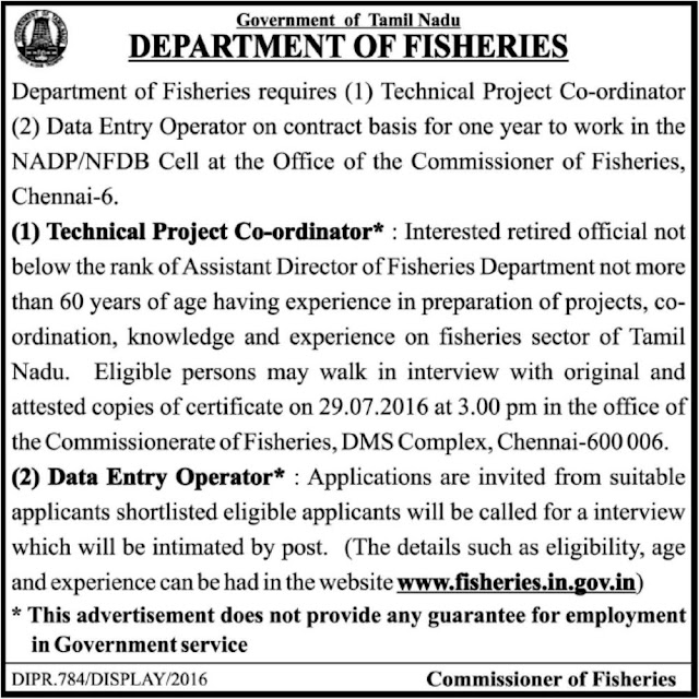 www.fisheries.tn.gov.in | Notification for the post of Technical Assistant by Direct Recruitment in Fisheries Department | தமிழ் நாடு மீன் வளத்துறையில் வேலைவாய்ப்பு..விரிவான தகவல்கள் .