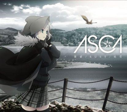 ASCA – Hibari (Single) / Lord El-Melloi II's Case Files -Rail Zeppelin- Grace note Ending Song