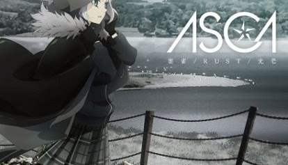 ASCA – Hibari (Single) / Lord El-Melloi II's Case Files -Rail Zeppelin- Grace note Ending Song