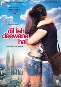 Dil Toh Deewana Hai (2016) Hindi Movie DVDScr 700MB