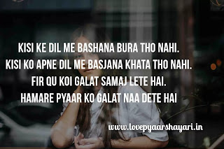 Lovely shayari for boyfriend