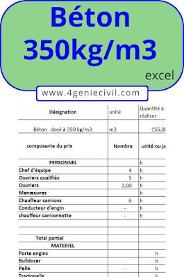 Béton 350 KG par m3 - Déboursé sec