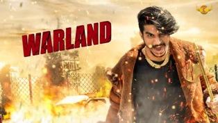 Warland Lyrics - Gulzaar Chhaniwala
