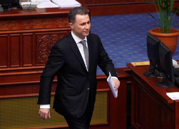 Η πΓΔΜ απαγορεύει στον Ν. Γκρούεφσκι την έξοδο από τη χώρα