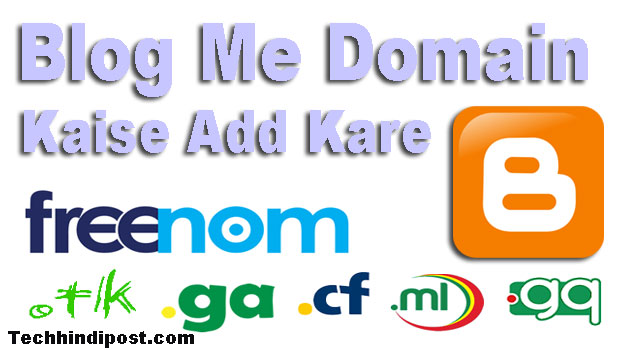 free domain blog me kaise add kare