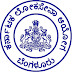 Karnataka Public Service Commission (KPSC) Recruitment 2017 - Apply Online