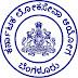 Karnataka Public Service Commission (KPSC) Recruitment 2017 - Apply Online
