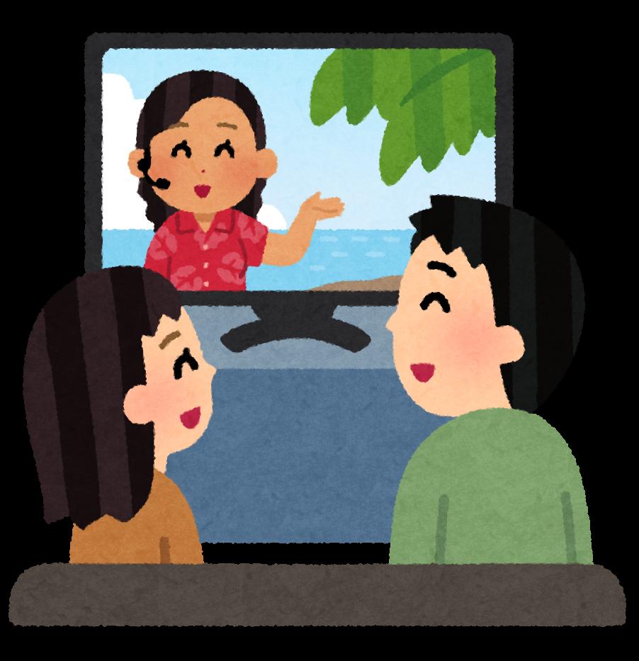 travel_online_tv_kaigai.png (902×933)