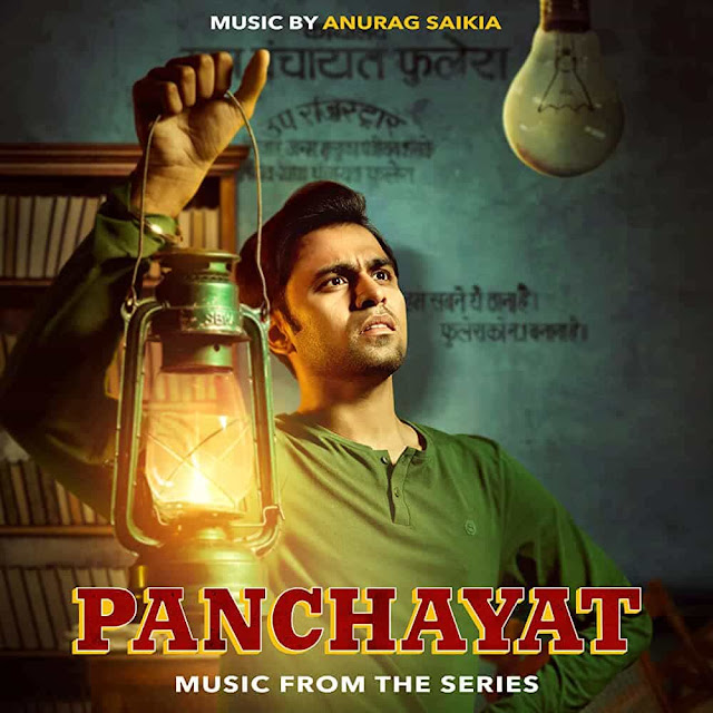 Panchayat Movie Online Watching Complete Information