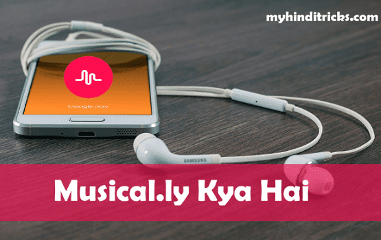 Musically-kya-hai