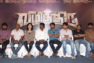 Vizhithiru Movie Press Meet Stills  0019.jpg