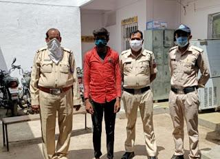 फरार आरोपी पुलिस की गिरफ्त में
