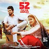 52 Gaj Ka Daman MP3 Song Download - Renuka Panwar