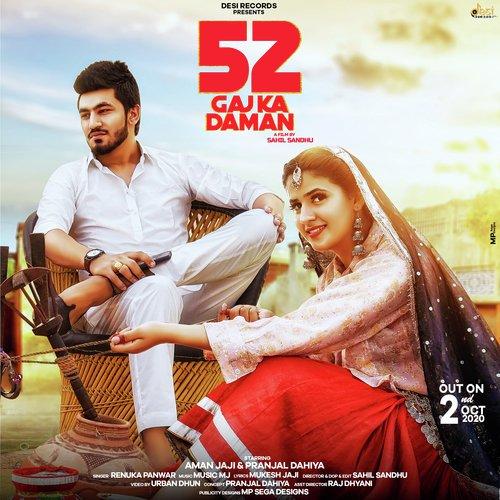 52 Gaj Ka Daman MP3 Song Download - Renuka Panwar