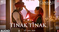 Tinak Tinak Lyrics - Tanhaji