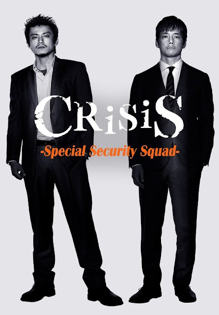 Sinopsis Crisis: Special Security Squad (2017) - Serial TV Jepang