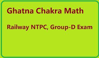 ghatna-chakra-railway-math-book