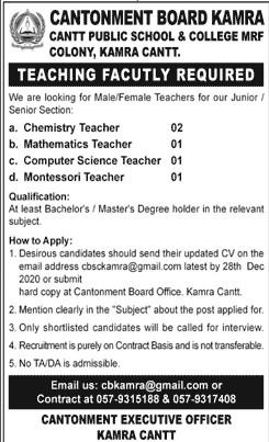 Cantonment Board - Online Apply - cbsckamra@gmail.com - app.mlc.gov.pk - www.cbc.gov.pk - CB Care - cbc.gov.pk