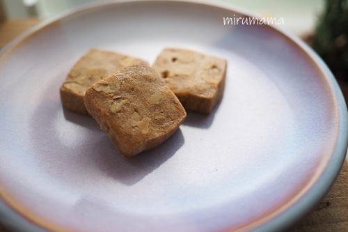 黒糖とくるみのクッキー