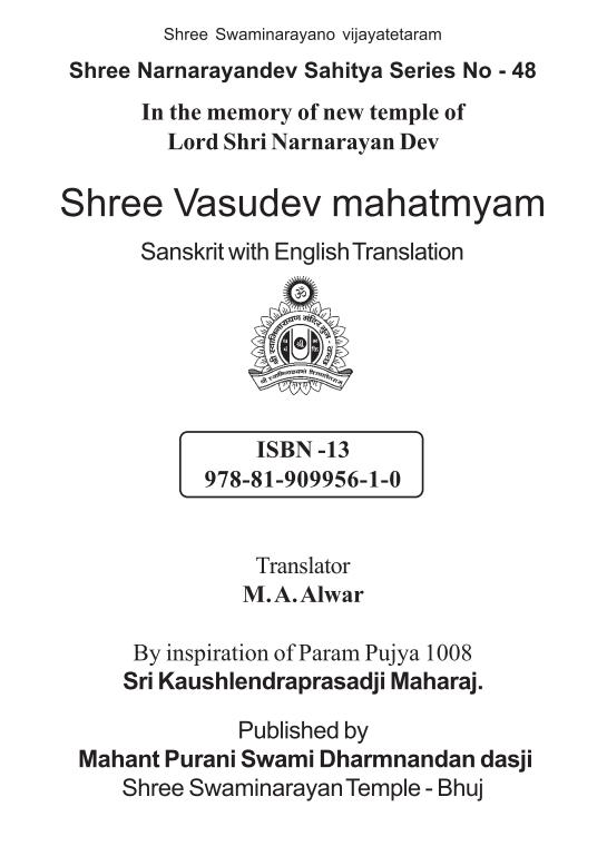 Vishnudut1926: E-BOOKS 03 (Vaishnava-Puranas)