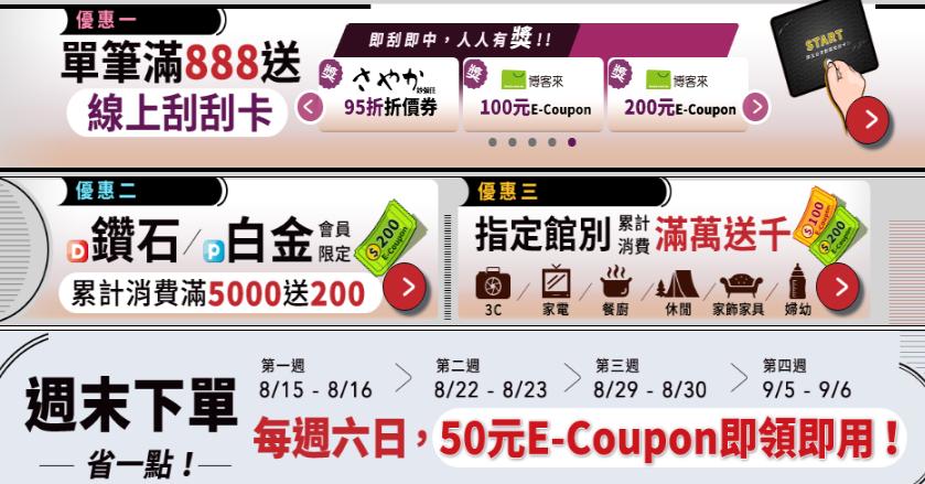 mycard coupon 券 序號