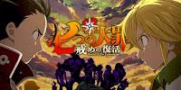 Nanatsu no Taizai: Imashime no Fukkatsu Episode 13-24 English Subbed