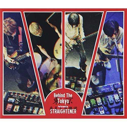 [Album] ストレイテナー – Behind The Tokyo (2015.08.05/MP3/RAR)