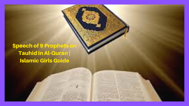 Speech of 9 Prophets on Tauhid in Al-Quran | Islamic Girls Guide