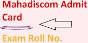 MAHADISCOM Upkendra Sahayyak Exam Admit Cards 2019 Roll No. Released Online