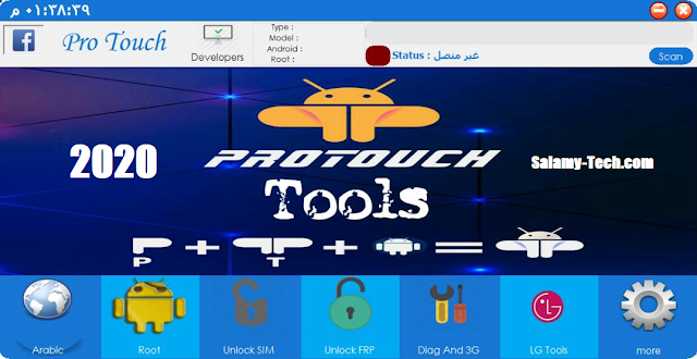 Pro Touch Tool V5.1