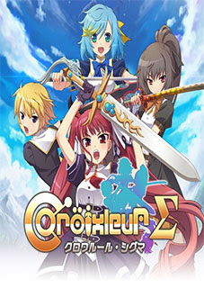 Croixleur Sigma Deluxe Edition Torrent (PC)