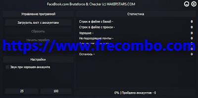 Facebook.Com BruteForce & Checker With Capture