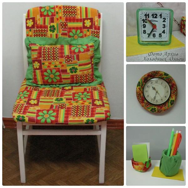стул и аксессуары