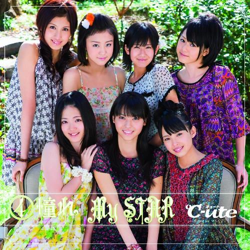 ℃-ute - 4 Akogare My STAR [FLAC   MP3 320 / CD]