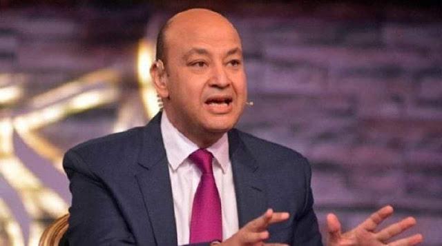 عـاجل .. خروج الإعلامي عمرو أديب من المستشفي الأن