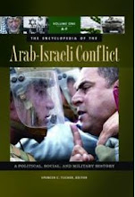 scholarly work: entries in the ABC-CLIO Encyclopedia of the Arab-Israeli Conflict