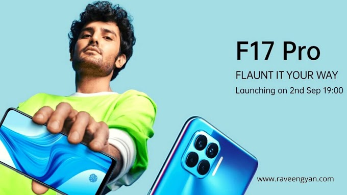 Oppo F17, Oppo F17 Pro आज भारत में होगा लांच : देखे Live Stream; Expected Price,Specifications